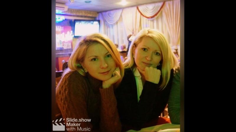 Сестричка с Днём Рождения 🎉