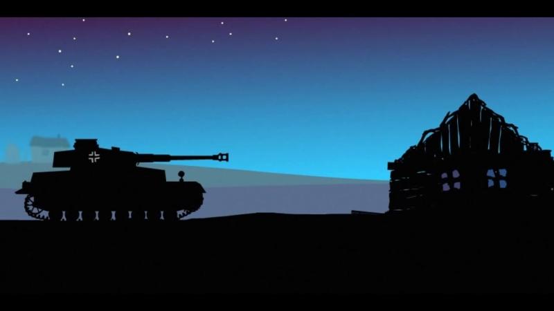Мультик про World Of Tanks. Истории танкистов. КВ-2.
