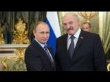 Александр Лукашенко: Белорусы и русские – братья! Это народы, умеющие протянуть друг другу руку помощи в трудную минуту!
