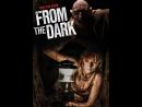 Фильмы Ужасов Из темноты 2014 Страна Ирландия