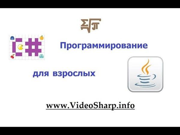 C Планирование Видеошколы на Entity Framework Тестирование Discord