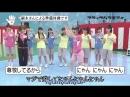 Morning Musume - Rosa Negra Parte - 2/2 Sub español 2012