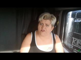 Lora USA - Я че вам блять задницу заставила лизать, ноги целовать??