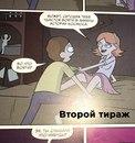 Дима Сыендук фото #30