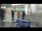 В тайваньском аэропорту женщина разделась догола