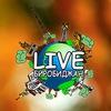 LIVE Биробиджан