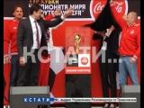 6 килограммов золота выставлены на ярмарке - кубок ЧМ по футболу приехал в Нижний Новгород