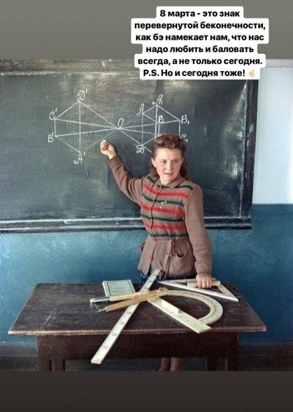 Эмма Магеррамова | Иркутск