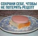 Сергей Адамов фото #17