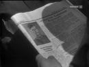 Военный фильм 1939 год Истребители