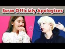 Suran Apologizes Through His Official Account About Dating Rumors With Suga BTS