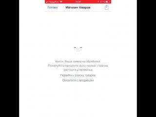 Заказ карты Альфа-Банка через приложение