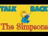 Фразовый глагол to TALK BACK из м/ф Симпсоны