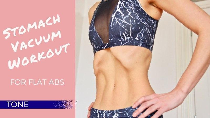 Тренировка вакуум для плоского живота. Stomach Vacuum Workout for Flat Abs
