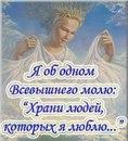 Галина Ямщикова фото #19