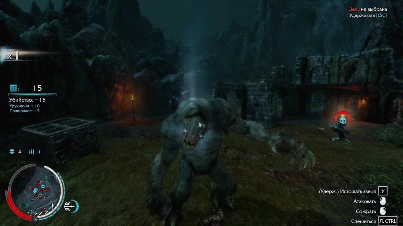 Middle-earth: Shadow of Mordor (Lorn-Acid Rain)