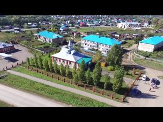 Новобелокатай. Мечеть. #Новобелокатай