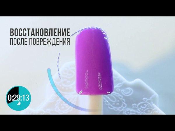 Сенсационный Iron Top от TNL уже в продаже!
