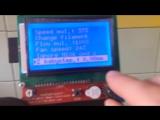 Функция Z babystep в Repetier Firmware