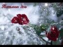 25 января - Татьянин День! День Ангела!