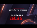 Долгий путь к победе Антона Шипулина