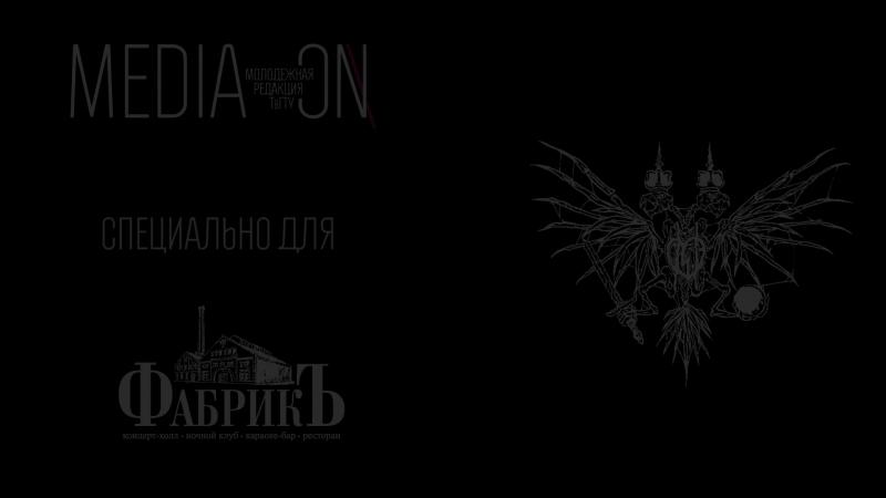 ФАБРИКЪ | ФАРАОН | 11.05.18 | ТВЕРЬ | PARAGON