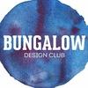 BUNGALOW Дизайн интерьера в Тюмени