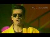 Carribian Girl - Кар-Мэн 1991
