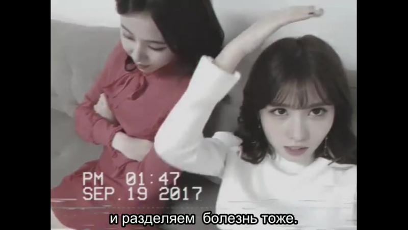 MoChaeng ТВ ер 1 рус саб