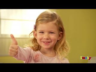 Smoby Аксессуар для кукол Набор по уходу Baby Nurse