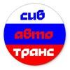 ВТК | CибАвтоТранс