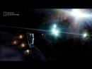 National Geographic Через миллион лет Тайны мироздания 2017 HD 720