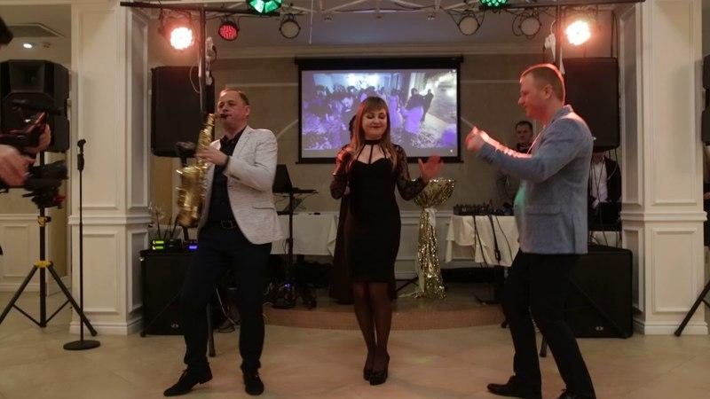 Свадебная вечеринка 2018. Шоу-группа Хорошее настроение Музыканты Одесса.