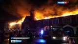 Вести-Москва Причиной ночного пожара на Кутузовском проспекте могло стать короткое замыкание