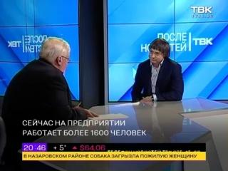 Михаил ДЯГИЛЕВ: «Красноярский край добывает почти четверть всего золота страны»