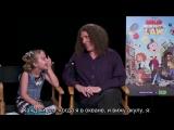 Weird Al Yankovic &amp Lindalee - Milo Murphy's Law - Interview (RUS SUB)