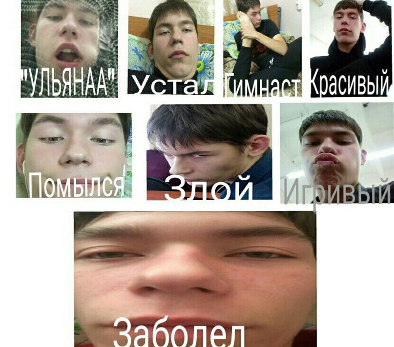 Клим Скулкин | Кемерово
