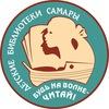 Детская библиотека №3 г. Самара