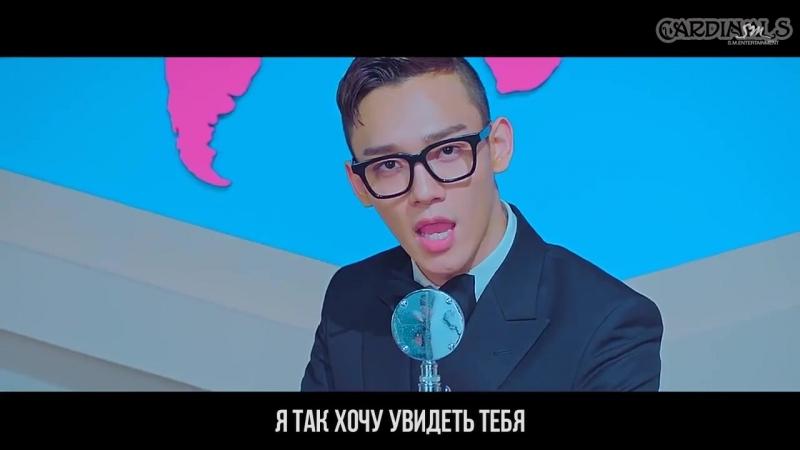 EXO_CBX - Hey mama (рус суб)