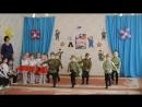 танец солдатов 20.02.2018