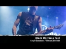Your Screaming Silence - 12.05.18 - BLACK UNIVERSE Fest 2 - GLASTONBERRY
