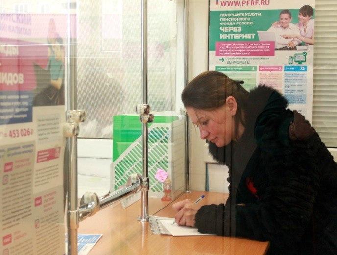 В Зеленчукский ПФР поступило первое заявление на ежемесячные выплаты из материнского капитала