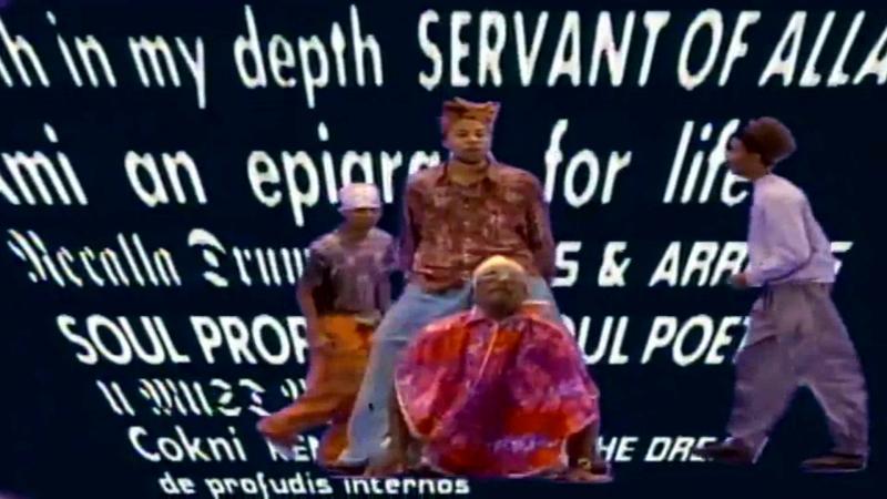 Divine Styler - Ain't Sayin' Nothin' feat. The Scheme Team
