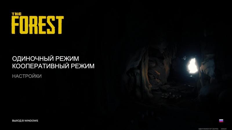 - СТРІМ УКРАЇНСЬКОЮ - DOTA 2 - Древній/Властелин 3 - Що стрімити?