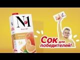 Компания «Лето Трейд» с брендом «№1 на все 100» партнер хореографического Звездочет в Могилеве.