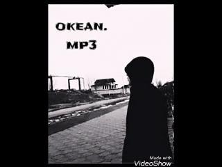 Okean [www.Marvarid.net]