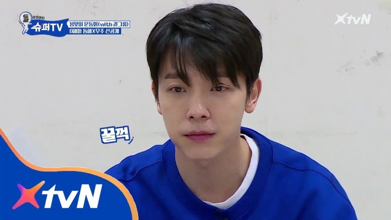 SuperTV 동해 X우주소녀! 0해파 점심시간! 180406 EP.11
