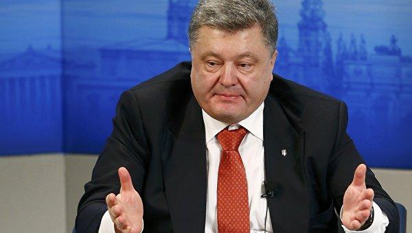 Украина выплатила России более миллиона фунтов стерлингов по постановлению Высокого суда Лондона