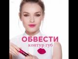 Beauty School №3