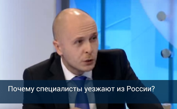 Константин Борисов на РБК-ТВ